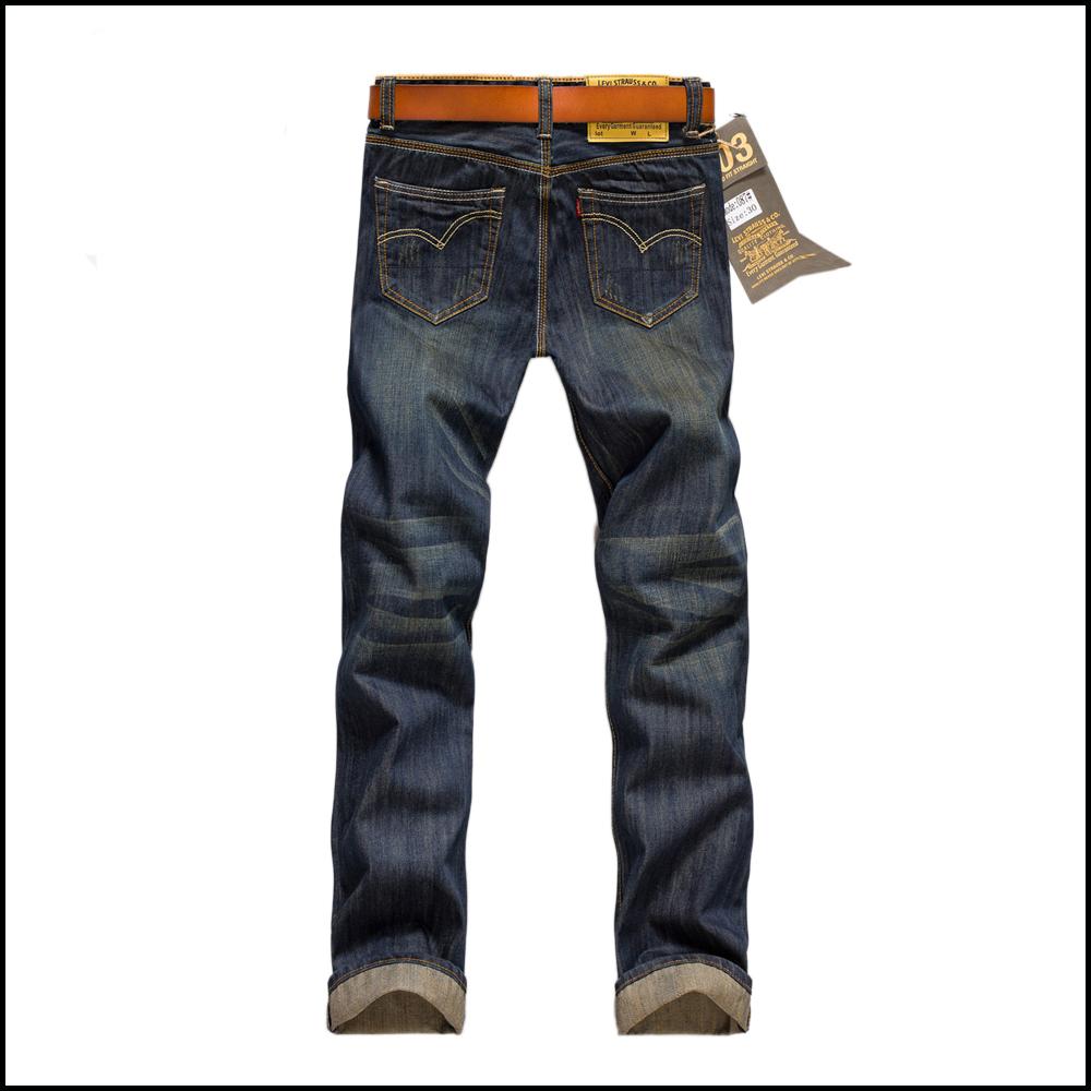 jeans marken werbeaktion shop f r werbeaktion jeans marken bei. Black Bedroom Furniture Sets. Home Design Ideas