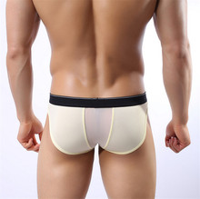 Hot Briefs Mens Sexy Underwear Breathable Male Underpants Brand Gay Pouch Penis 2016 Briefs Wonderjock(China (Mainland))