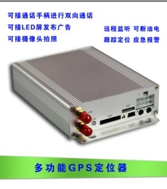 Multifunction Telecom CDMA version of GPS positioning products can connect the camera LED call handle(China (Mainland))