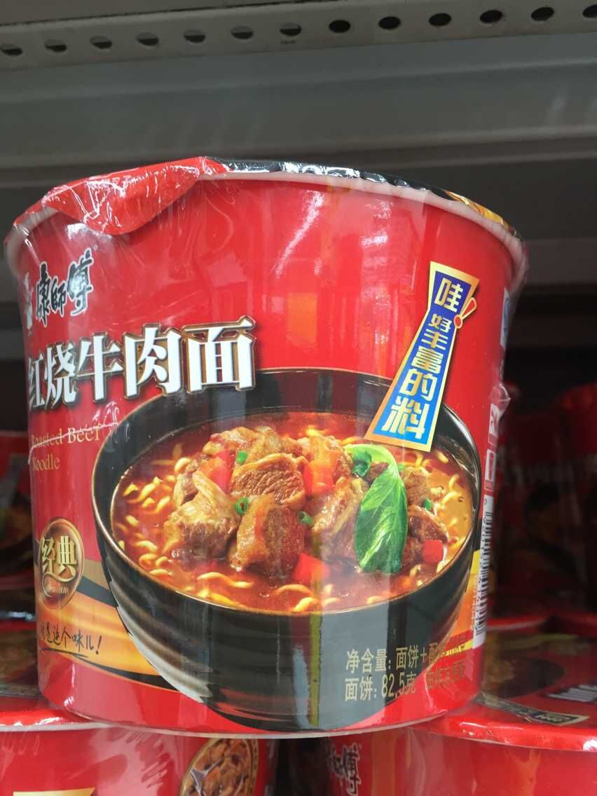 Chinese Food Shop Chinese Food Free Shipping