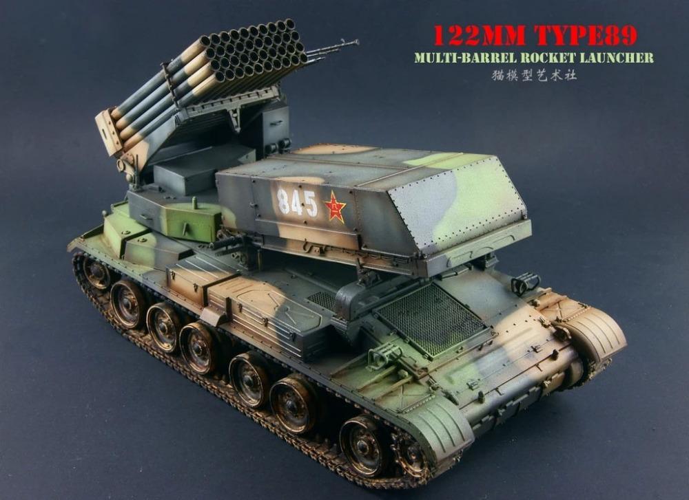 Tamiya 1/35 World War II Tanks and armored vehicles 00307 1/35 Chinese Type 89 122mm rockets(China (Mainland))