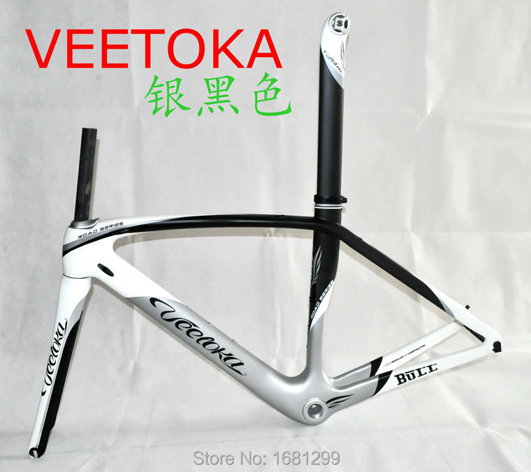 2015 Newest 4 colors VEETOKA 700C Road bicycle full carbon fibre bike frame with carbon fork seatpost seat clamp headsets<br><br>Aliexpress