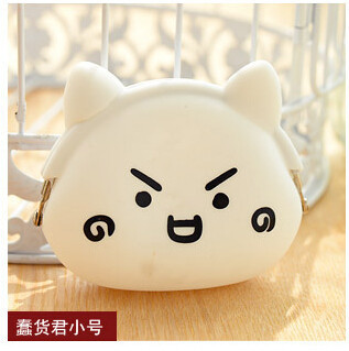 Wholesales New Pretty Cute Face Silica Gel Coin Purses Baby Girls