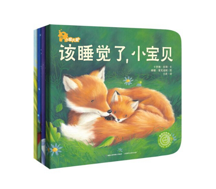 Chinese Mandarin picture Story Book Kids Bedtime Stories Children Learn Hanzi, family love parent -kid picture book ,4 book/set(China (Mainland))