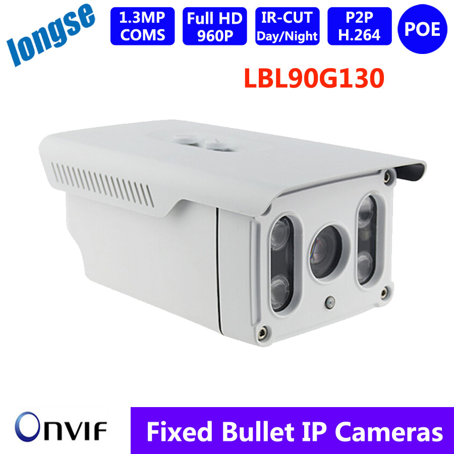 ONVIF CCTV H.264 1.3 Megapixel HD Network Outdoor Waterproof IP Camera with POE 4 Array IR LED 6MM Night Vision Security<br><br>Aliexpress