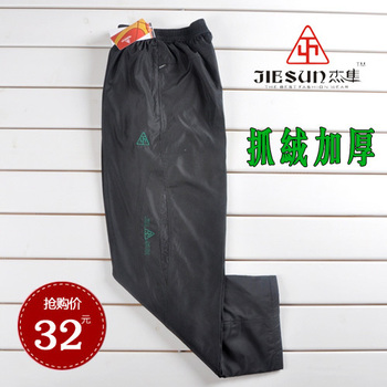 Tamll fleece thickening man casual sports pants trousers sports male