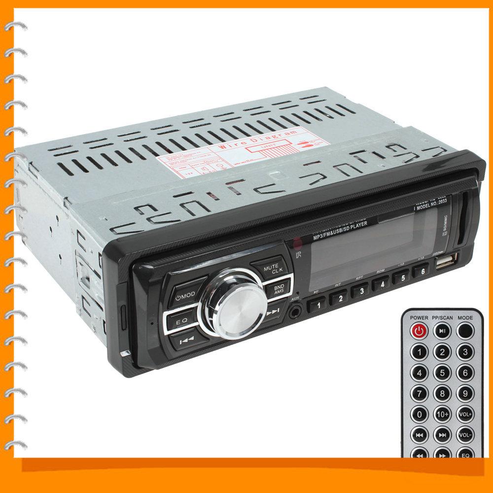 SALE High Quality Car Audio Stereo In Dash Auto Car Radio MP3 Player FM Aux