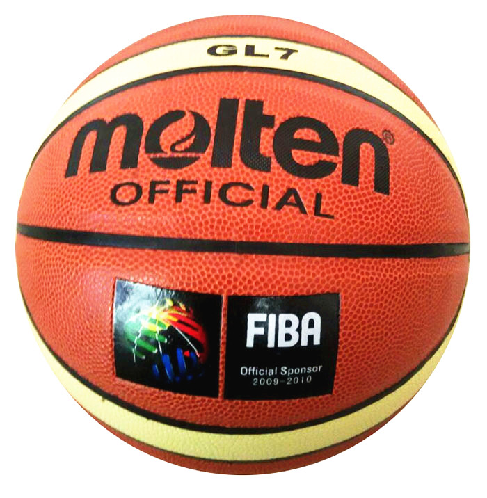 Size7 Molten GL7 basketball, high quality PU basketball, free shipping with gift, 1pcs/lot(China (Mainland))