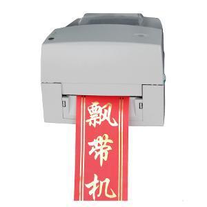 2015 nGood quality fabric ribbon printer hot foil ribbon printing machine specially ribbon label printer free