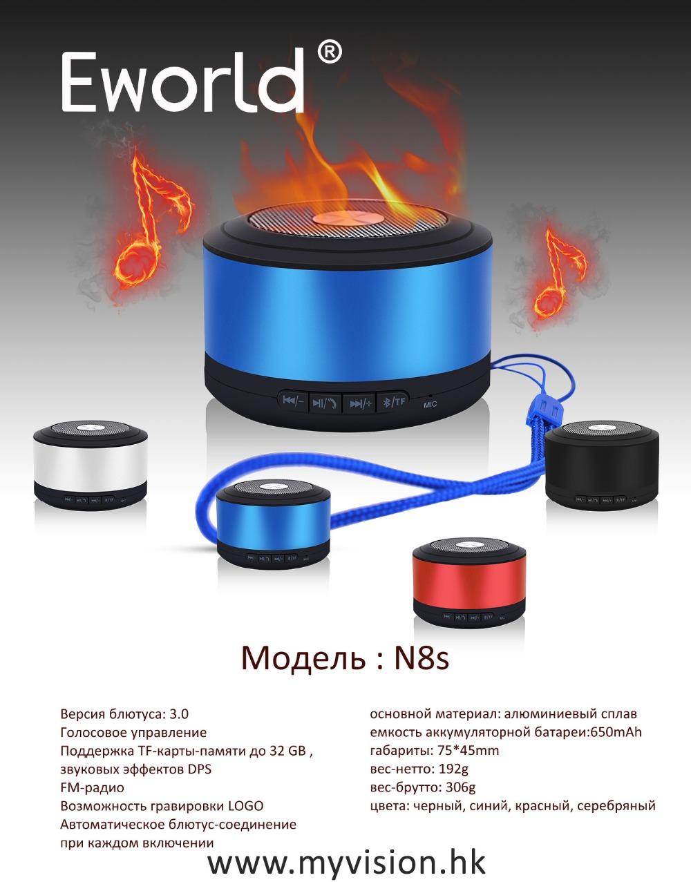 (Free to Russia )My vision N8s Bluetooth Speaker Portable Round FM Radio ,Wireless BT Speakers With TF Card Support(China (Mainland))