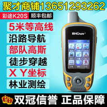 Bag k20s handheld for gp s outdoor navigator locator(China (Mainland))