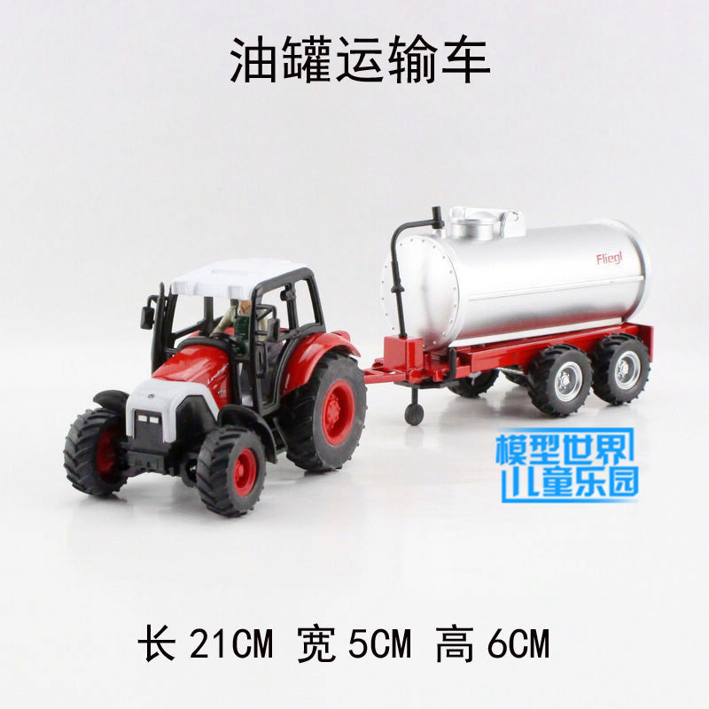 Gift for baby 1:43 1pc 21cm JOYCITY farm tractor truck oil tank vehicle alloy model home decoration boy children toy<br><br>Aliexpress