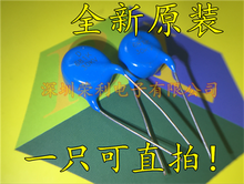 20PCS High voltage ceramic capacitor 30KV681K 680PF 680 681K 30KV high voltage ceramic capacitor skin method(China (Mainland))