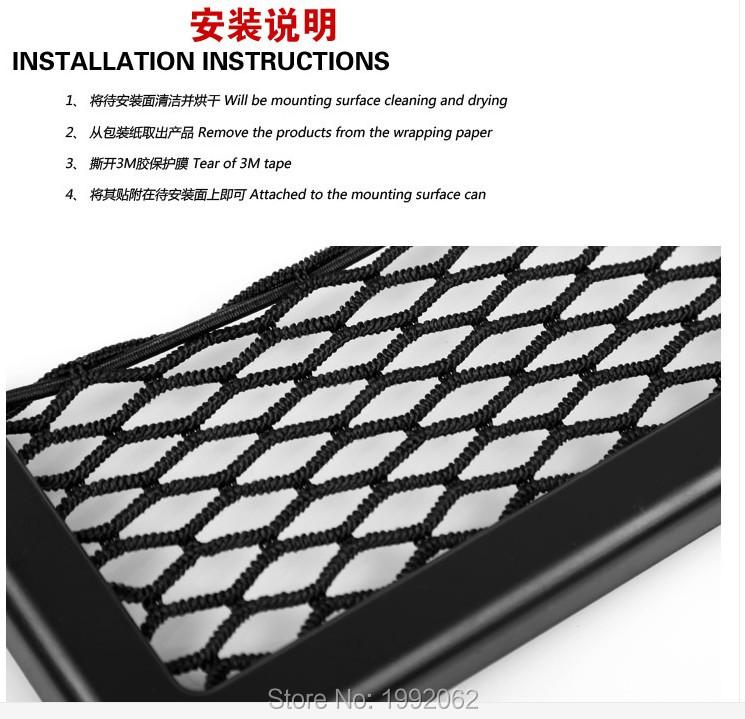 Car storage net bag 15 * 8cm creative automotive coversuppliesmodelling car car mesh debris storage 3M(China (Mainland))