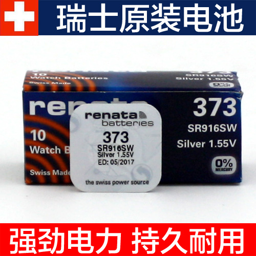 2Pcs/Lot TETAIL Brand New Renata LONG LASTING 373 SR916SW 916 LR916 SR68 Watch Battery Button Coin Cell Swiss Made 100% Original(China (Mainland))