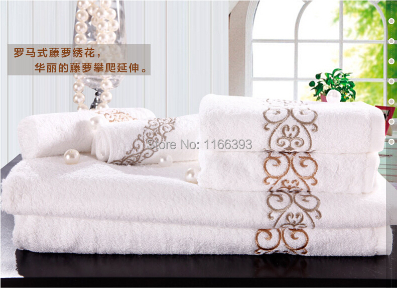 2015 New 100% Cotton Five Star Hotel Towel Set With Luxury Embroidery 1pc Bath Towel 1pc Face Towel Free Shipping(China (Mainland))