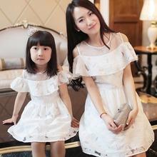 Family fitted new summer girls princess skirt short-sleeved white lotus leaf strapless dress mother of women
