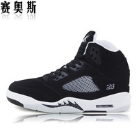 nike mens chaussures taille 14