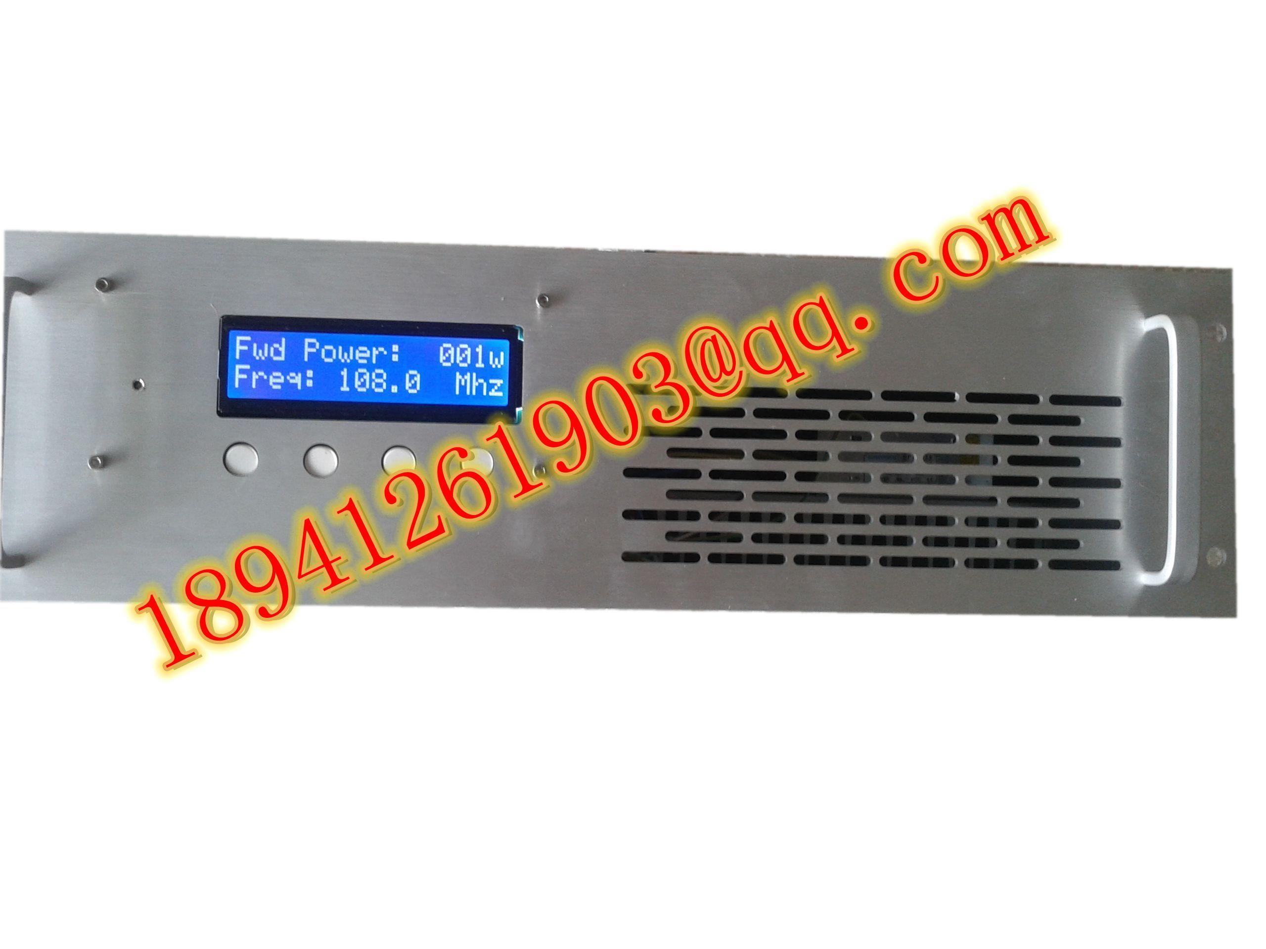 300w TV Transmitter TV transmitter wireless video transmitter transmitting antenna television(China (Mainland))