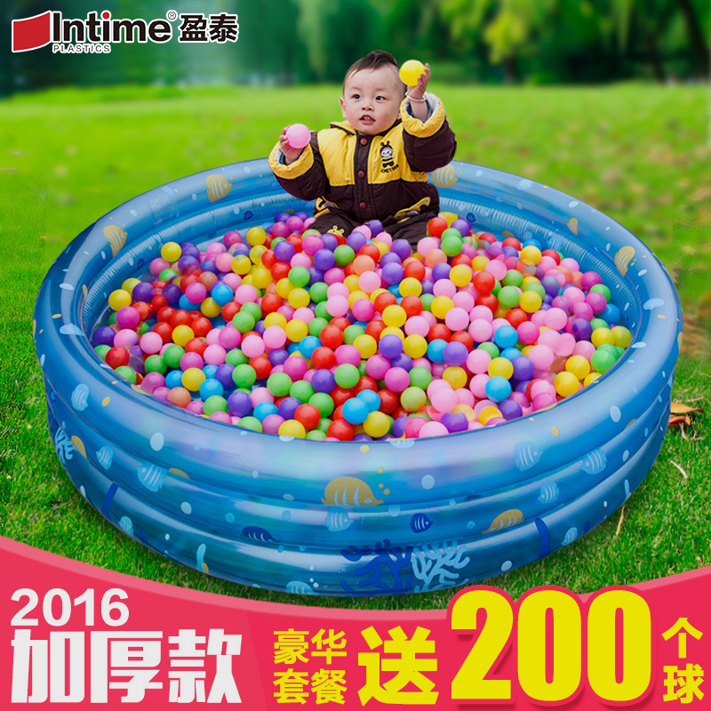 Baby Swimming Pool Toy Baby Fishing Pool Sand Pool Thickening Wave Inflatable Ocean Ball Pools(China (Mainland))
