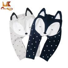 Hot Sale! Monkids Pants Cute Baby Harem Pants Sport Baby Boys Girls Pants Leggings Pants Trousers Fox Bottom Harem For Children(China (Mainland))