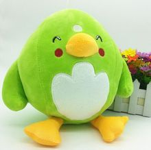 30cm free shipping Goose plush toy, goose stuffed animal doll, best baby toy valentines day gift