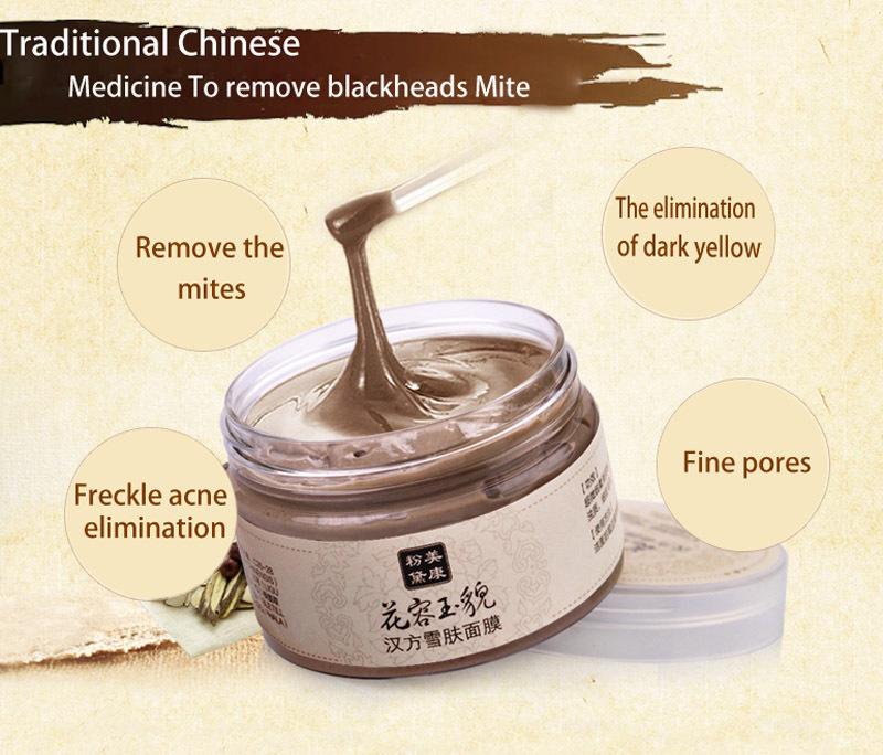 herbs facial mask skin care remove mite face care treatment acne pimples blackhead whitening cream moisturizing Scar Remove 120g(China (Mainland))