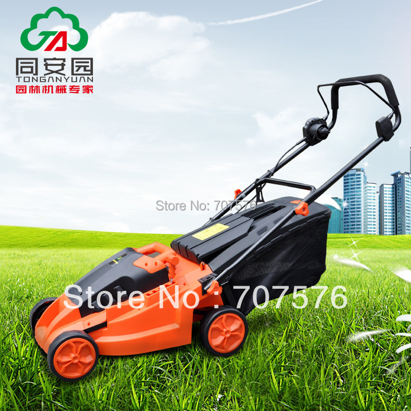 five speed Blade 16 1600w household electric mower lawn mower grass trimmer hot-selling 10 meters power line(China (Mainland))