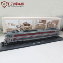 ATLAS 1/87 HO Scale Tram SNCF Serie CC 40101 1964 104 AT020(China (Mainland))