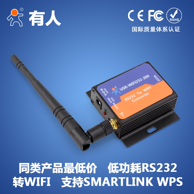 Low power WIFI rs232 serial port server to turn WIFI smart WPS Brazil(China (Mainland))
