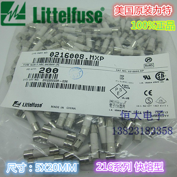 Free shipping.US special forces ceramic fuse 5 * 20mm F16A 250V 216 series Fast -Acting<br><br>Aliexpress