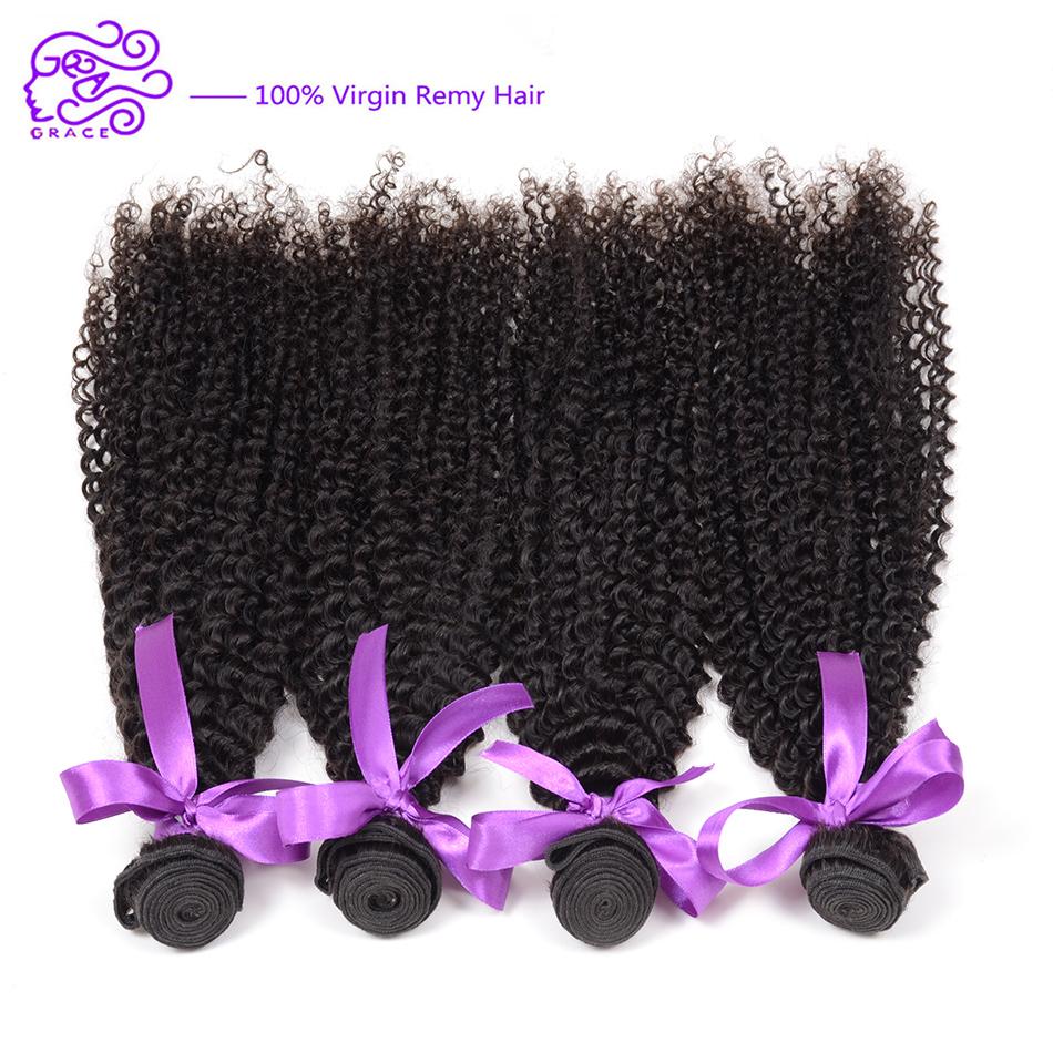 Peruvian Curly Hair 4pcs/lot Peruvian Virgin Hair Kinky Curly Virgin Hair Juliet Virgin Hair Kinky Curly Weave Free Shipping