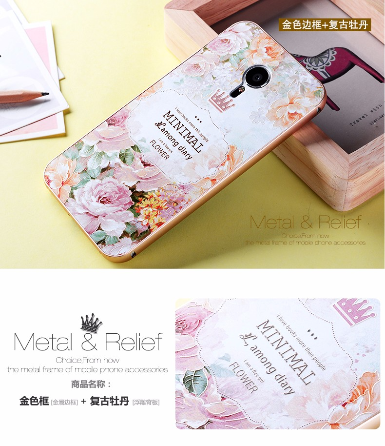 Meizu MX5 3D Relief PC Back Cover And Aluminum Metal Frame Case For Meizu MX5 Luxury Style Cell Phone Bags Case