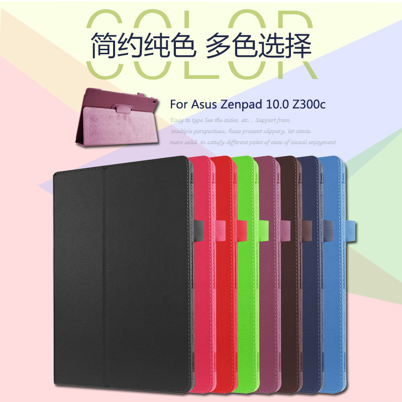Free Shipping For Asus Zenpad 10 Z300C 10.1 inch Tablet Case Litchi PU Leather Cover For Asus Z300CG Tablet Protective shell(China (Mainland))