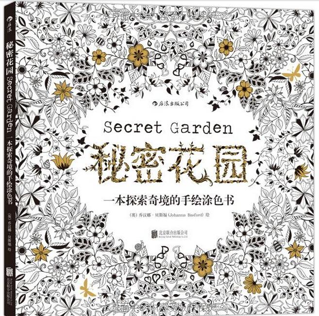 Original Coloring Book Secret Garden