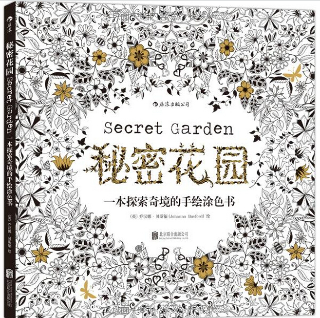 Secret Garden Coloring Book Review Indonesia Jardim Secreto Books For