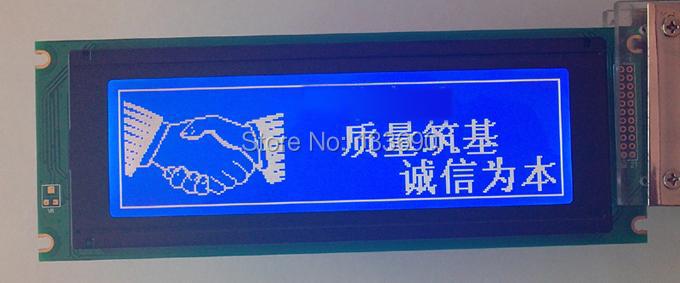 5.4 inch 240X64 Graphic Dot LCM,Blue White STN 24064 lcd display 240*64 display screen(China (Mainland))