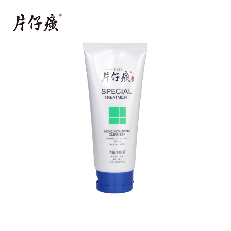 Chinese PZH Pien tze huang special treatment acne removing cleanser 100ml foam facial cleansing oil balancing mild clear pores<br><br>Aliexpress