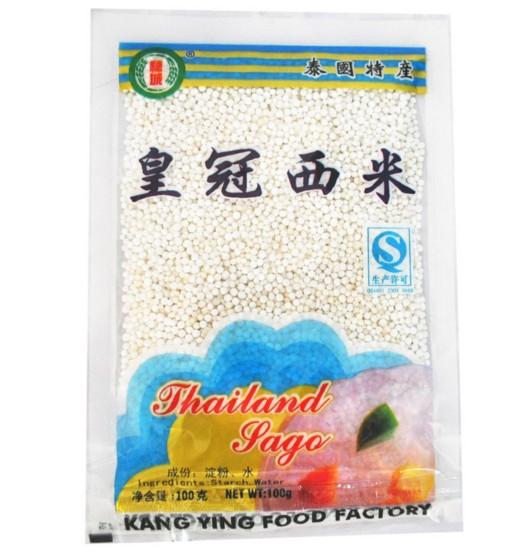 City crown small sago Thailand specialty Sweet Sago Cream with Coconut Milk dessert tea essential raw material 100g(China (Mainland))