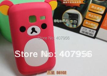New Design Rilakkuma Lazy Bear Soft Back Case for Samsung Galaxy Y Duos S6102,With high quality,1pcs/lot