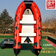 inflatable boat 360cm for 3-4 persons form the korean pvc for mountain river and the sea under the engine fishing and hunting(China (Mainland))
