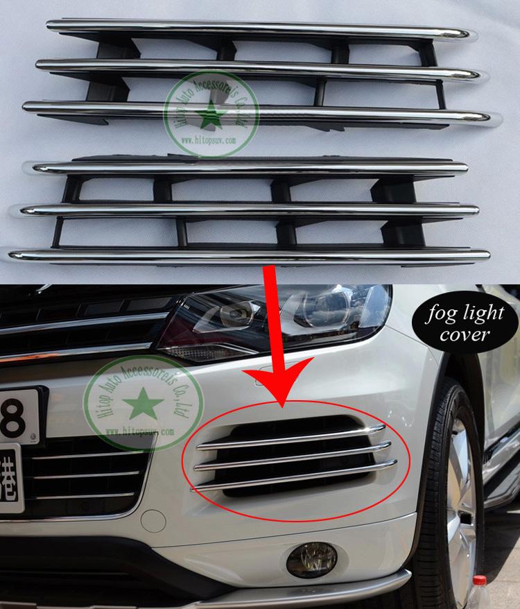 Фотография VW Touareg fog light lamp chrome decoration cover/trim, left+right, 2PCS/set, for Touareg 2011 2012 2013 2014, little profit