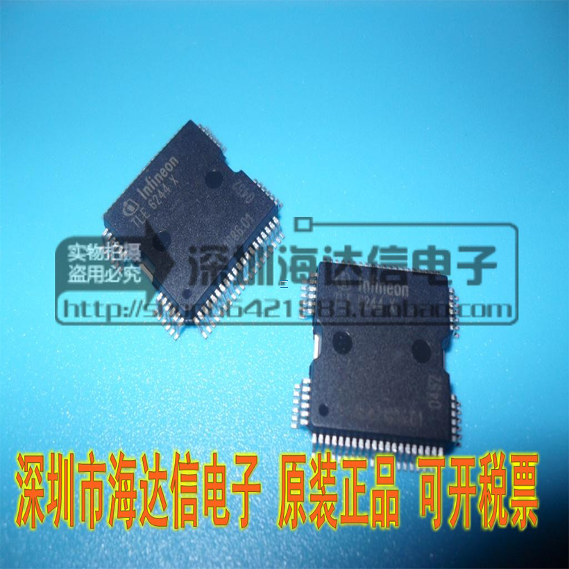 Free Shipping 1PCS TLE TLE6244X 6244 X Mercedes Benz 272 engine PC board chip IC YF60121(China (Mainland))