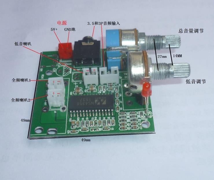 National free post 5V2.1 Channel Stereo Class D digital audio amplifier board audio amplifier board 2.1(China (Mainland))