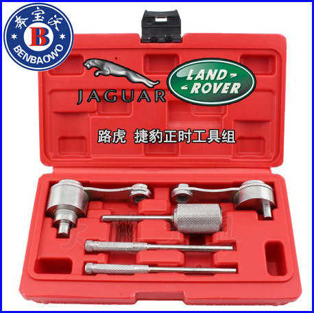 For Jaguar & Land Rover 2.7 3.0 Diesel Engines Timing Tools(China (Mainland))