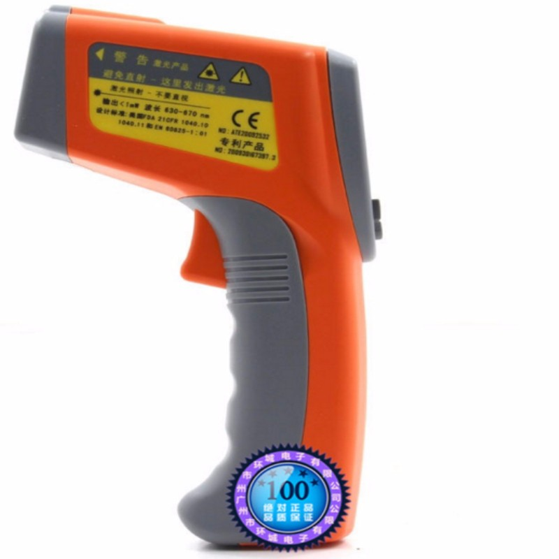 100% original i-POOK PK61B Infrared Thermometer Infrared Measurable food / oil / water -30-680 3pcs/lot(China (Mainland))