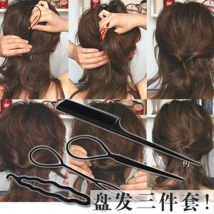 Hair maker Ball head Set of three 2013 Set Hair accessory Korean version  Fashion Hairpin Barrette Hair band Wholesale