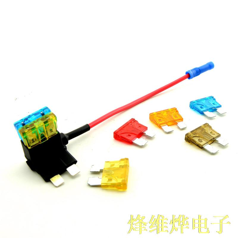 lossless conversion circuit adapted line fuse box of automobile electrical medium take to send 5 piece of automobile insurance(China (Mainland))