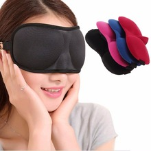 Fashion 3D Sponge EyeShade Sleeping Eye Mask Cover eyepatch blindfolds for health care to shield the light(China (Mainland))