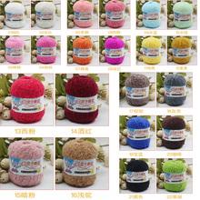 Great Soft Warm Long Hair Cotton Yarn Wool Yarn Women Children Baby Coat Sweater Scarf Yarn for Knitting Gift(China (Mainland))